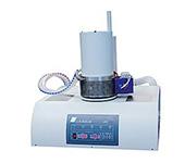 Resim XFA 300/600 Xenon Flaş Cihazları (Termal İletkenlik / Termal Yayılım)