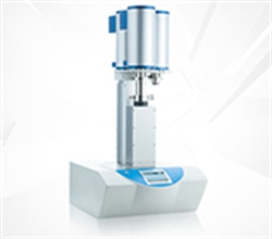 Resim L75 PT Dörtlü (DIL Dilatometre)